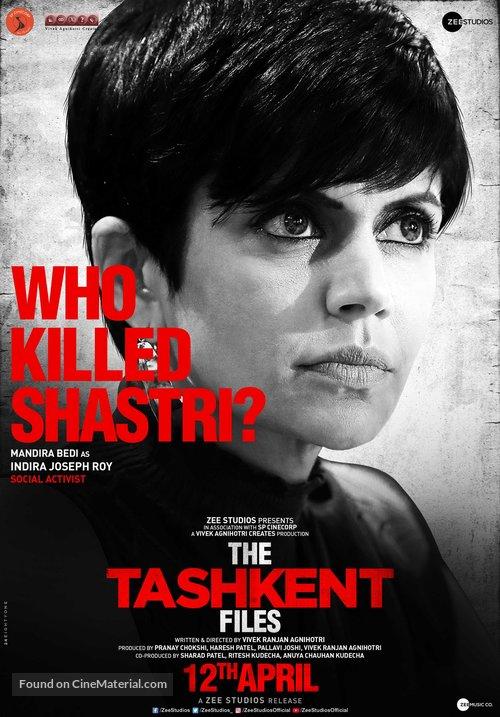The Tashkent Files - Indian Movie Poster