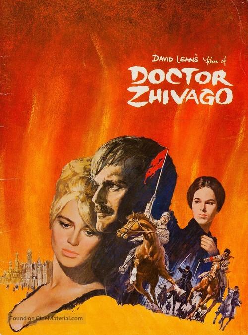 Doctor Zhivago - poster