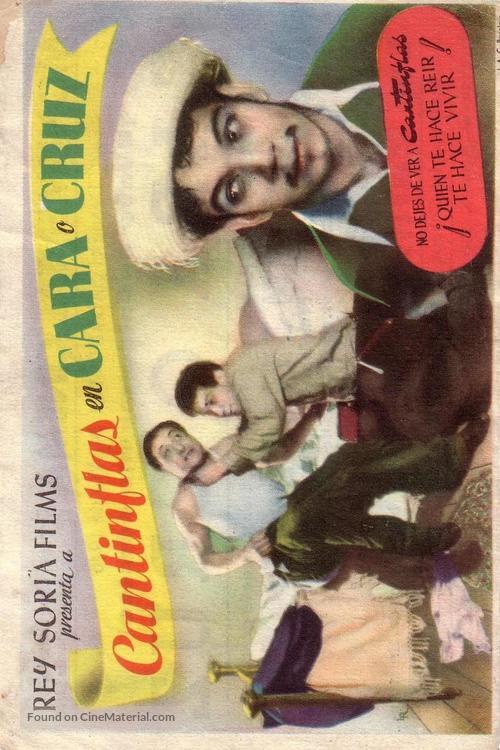 Águila o Sol - Spanish Movie Poster
