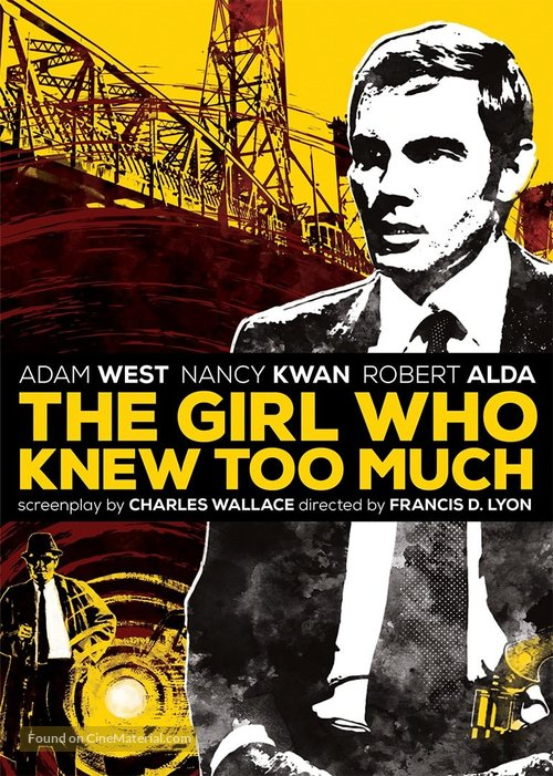The Girl Who Knew Too Much - DVD movie cover