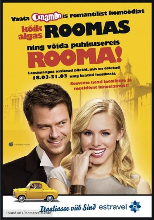 When in Rome - Estonian Movie Poster