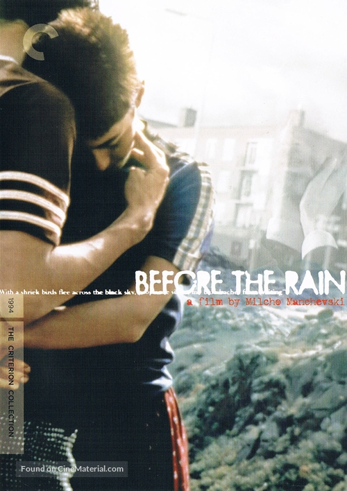 Before the Rain - DVD movie cover