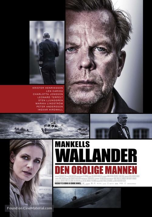 """Wallander"" - Swedish Movie Poster"