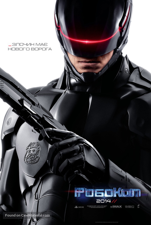 RoboCop - Ukrainian Movie Poster