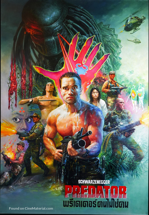 Predator - Thai Movie Poster