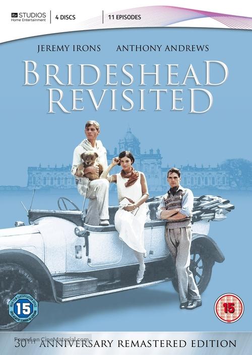 """Brideshead Revisited"" - British DVD movie cover"