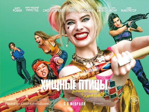Harley Quinn: Birds of Prey - Russian Movie Poster