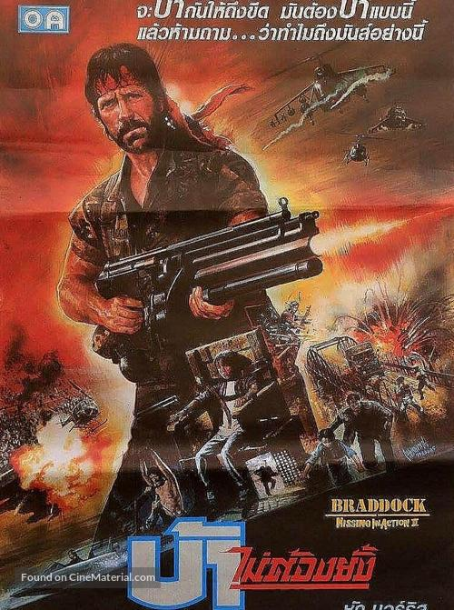 Braddock: Missing in Action III - Thai Movie Poster