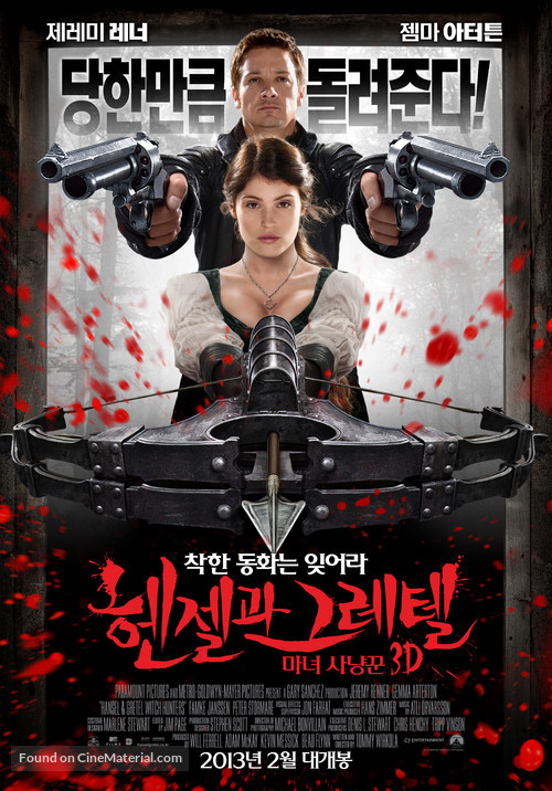 Hansel & Gretel: Witch Hunters - South Korean Movie Poster