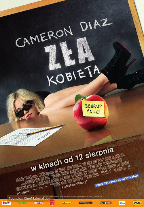 Bad Teacher - Polish Movie Poster
