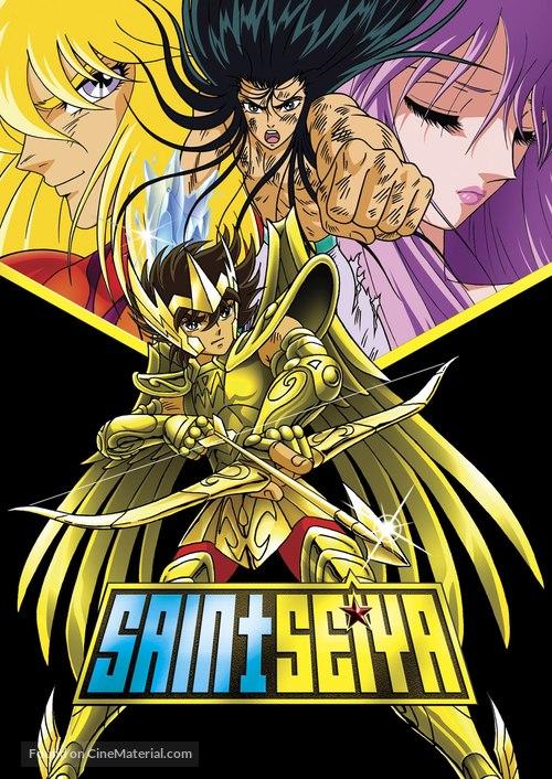 """""""Saint Seiya"""" - DVD cover"""