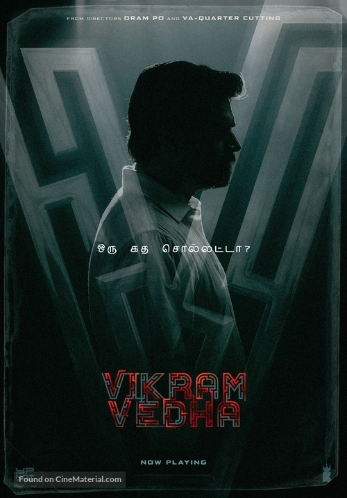 Vikram Vedha - Indian Movie Poster