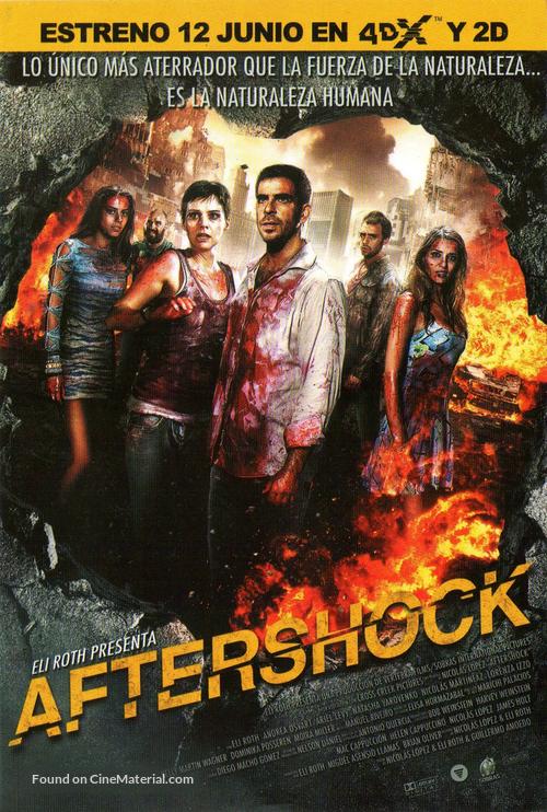 Aftershock - Chilean Movie Poster