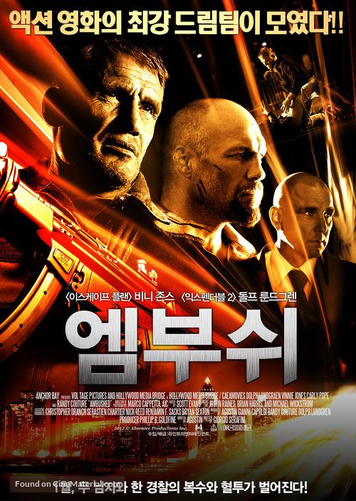 Ambushed - South Korean Movie Poster