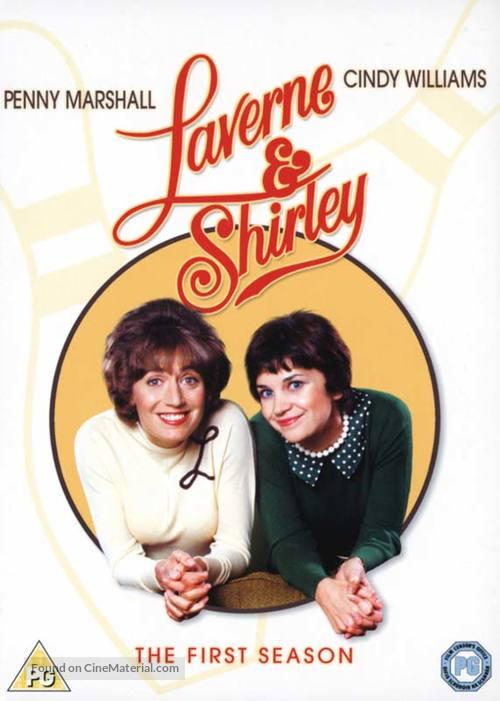 """Laverne & Shirley"" - British DVD movie cover"