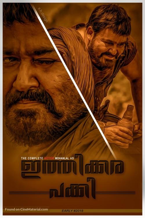 Kayamkulam Kochunni - Indian Movie Poster