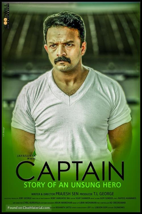 Captain - Movie Poster