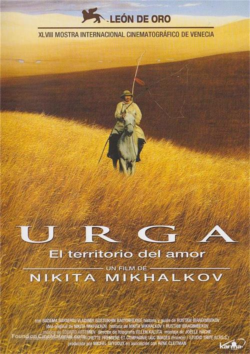 Urga - Spanish Movie Poster