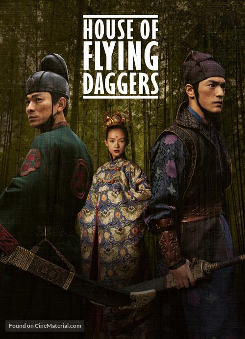 Shi mian mai fu - Movie Poster
