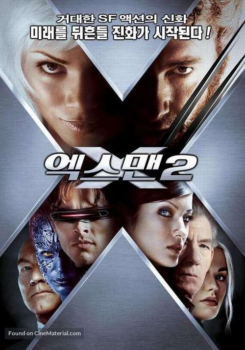 X2 - Taiwanese Movie Poster