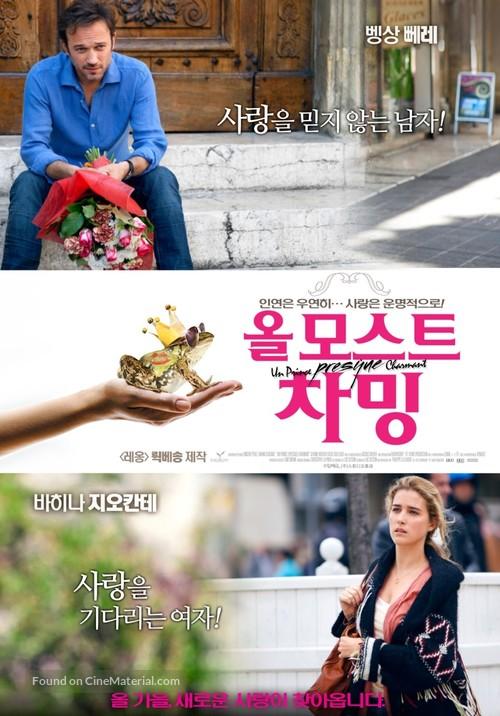 Un prince (presque) charmant - South Korean Movie Poster