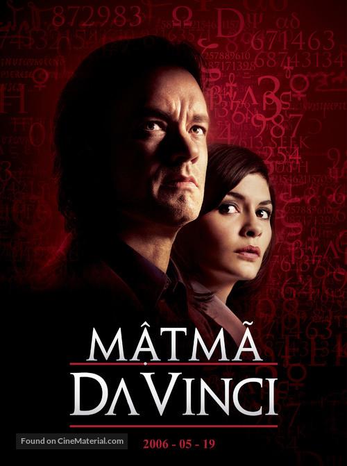 The Da Vinci Code - Vietnamese Movie Poster