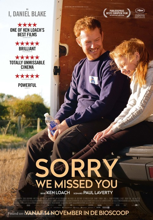 Sorry We Missed You - Dutch Movie Poster