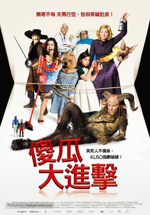 Spanish Movie - Taiwanese Movie Poster
