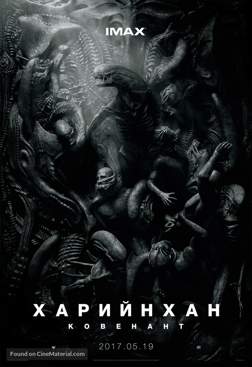 Alien: Covenant - Chinese Movie Poster