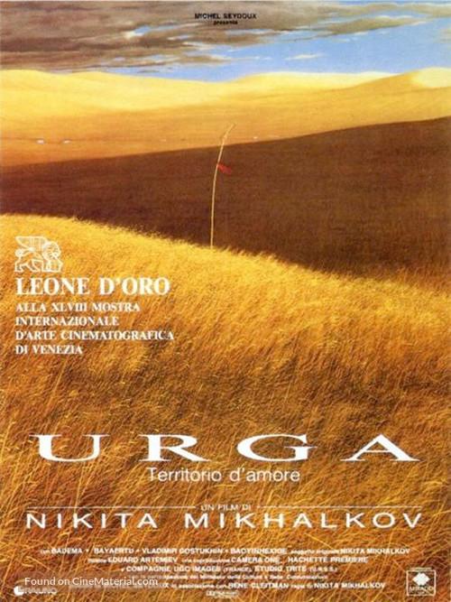 Urga - Italian Movie Poster