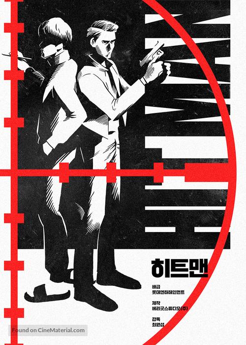 hitman agent jun movie poster