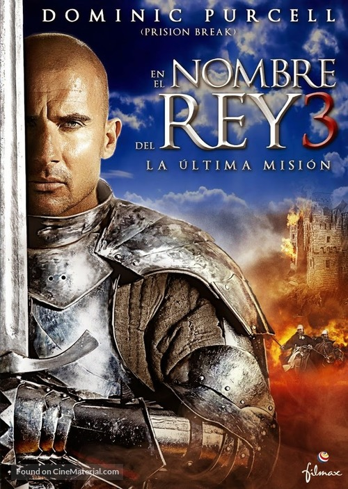 In the Name of the King 3: The Last Mission - Spanish DVD movie cover
