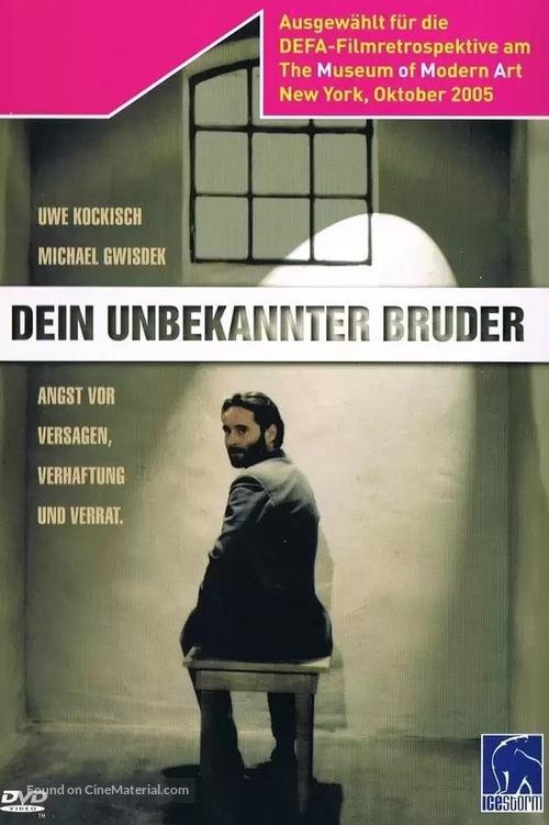 Dein unbekannter Bruder - German Movie Cover