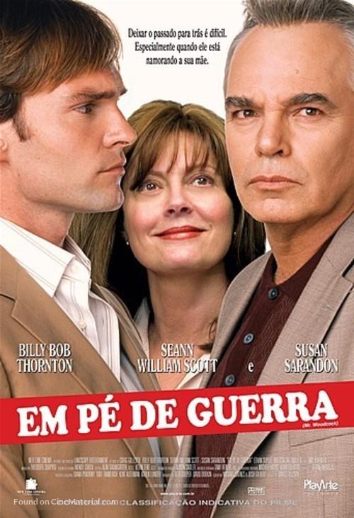 Mr. Woodcock - Brazilian Movie Poster