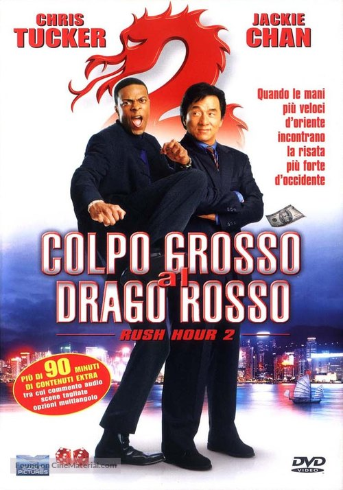 Rush Hour 2 - Italian DVD movie cover