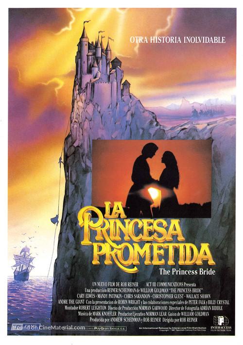 The Princess Bride - Spanish Movie Poster