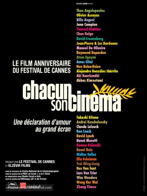 Chacun son cinèma ou Ce petit coup au coeur quand la lumiére s'èteint et que le film commence - Belgian Movie Poster