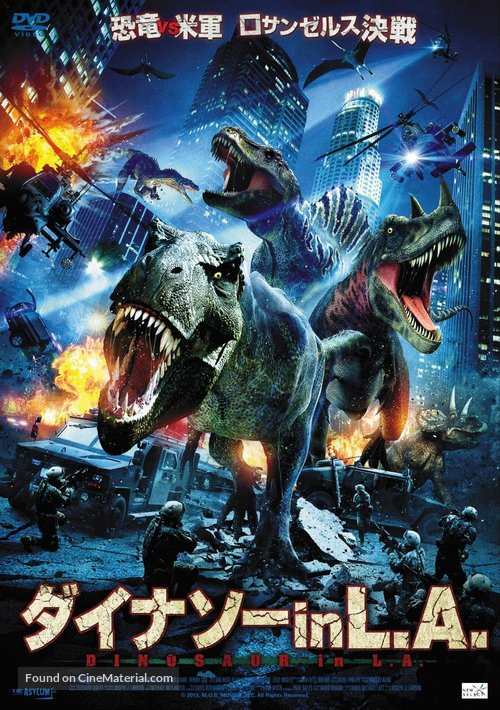 Age of Dinosaurs - Japanese DVD movie cover