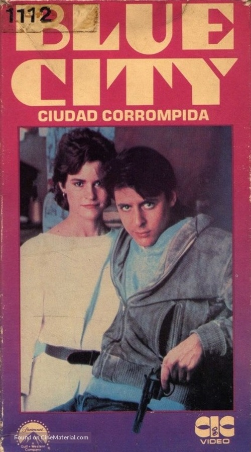 Blue City - Argentinian Movie Cover