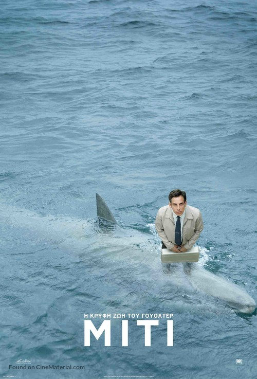 The Secret Life of Walter Mitty - Greek Movie Poster