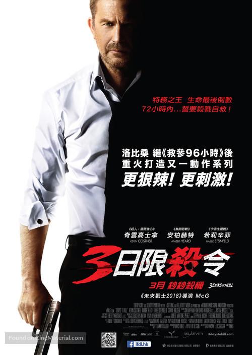 3 Days to Kill - Hong Kong Movie Poster