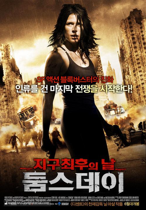 Doomsday 2008 South Korean Movie Poster