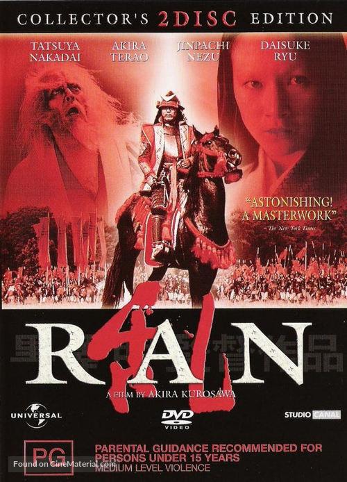 Ran - Australian DVD movie cover