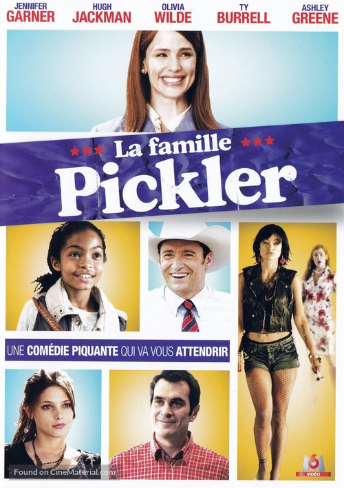 Butter - French DVD movie cover