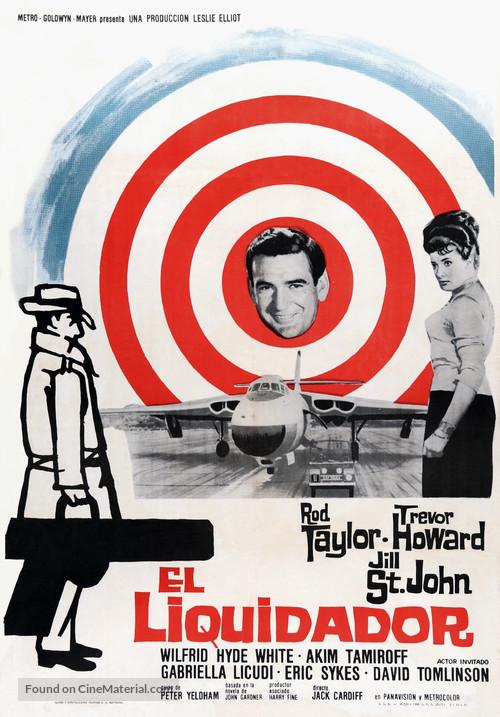 The Liquidator - Spanish Movie Poster
