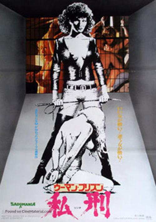 Sadomania - Hölle der Lust - Japanese Movie Poster