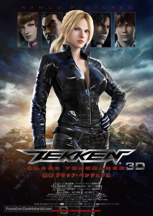 Tekken Blood Vengeance 2011 Japanese Movie Poster