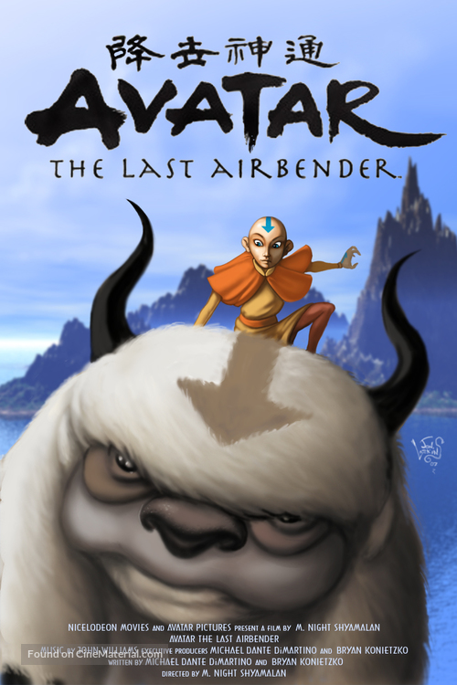 """""""Avatar: The Last Airbender"""" - Movie Poster"""