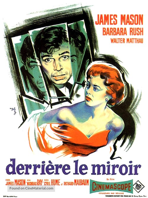 Bigger Than Life - French Movie Poster