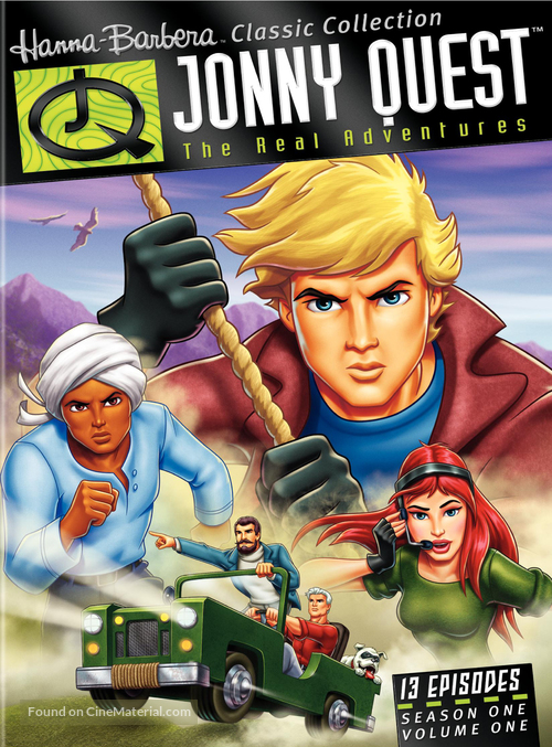 """The Real Adventures of Jonny Quest"" - DVD movie cover"